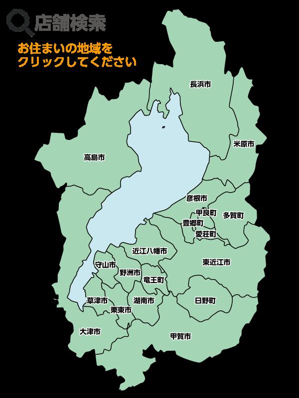 滋賀 県 コロナ ウイルス 八幡 新型コロナウイルス感染症患者の発生状況|滋賀県ホームページ